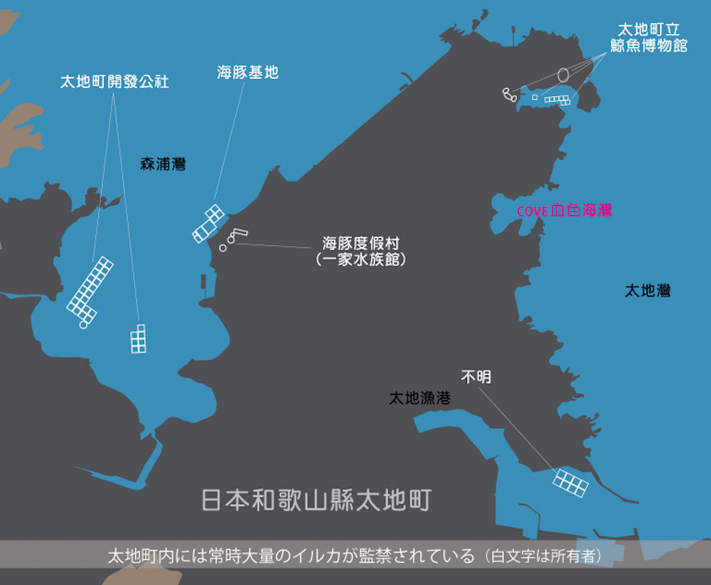C:UsersappleDesktop窩窩-HoneyMAP_太地町の生簀-01-1-中文.jpg